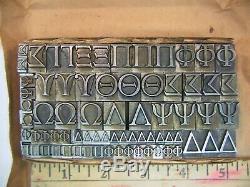 Goudy 48 pt. Letterpress Metal type Printers Type
