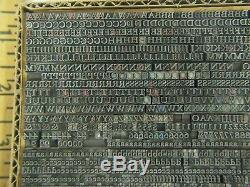 Goudy Bold 10 pt. Letterpress Metal type ATF 446