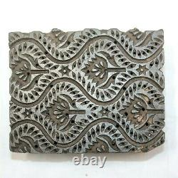Old Lot of 5 Vintage Traditional Hand Carved Wooden Textile/Fabric Print Blocks