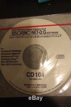 Riso Risograph RZ990U high speed copier