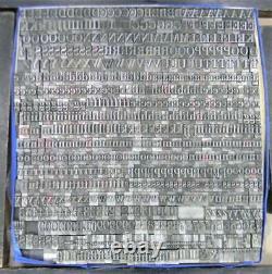 Vintage Alphabets Letterpress Printing Type 24pt Bodoni MN53 10#