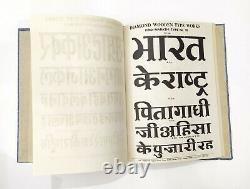 Vintage Specimen Book Of India Type foundry Hindi, English etc, Hard Bound Bk-6