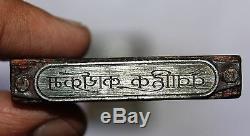 Lot De 5 Anciennes Letterpress Metal Sur Impression Bois Blocs # 089