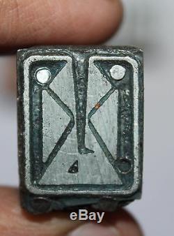Vieux Lot De 5 Anciennes Letterpress Metal Sur Impression Bois # 86 Blocs